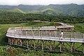 Shiretoko Goko Lakes02s3.jpg