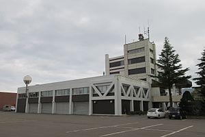 Shiriuchi, Hokkaido - Shiriuchi town office