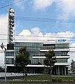 Shizuoka Telecasting(2017).jpg