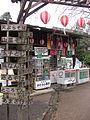 Shop in Japan (318974772).jpg