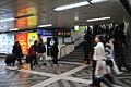 Sindorim station.jpg