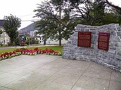 Site of Fort Townshend August 2012 St. John's 03.jpg