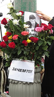 Site of the murder of Boris Nemtsov 4695.jpg