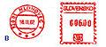 Slovakia stamp type BB7B.jpg