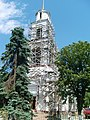 Slovyansk, Donetsk Oblast, Ukraine, 84122 - panoramio (10).jpg