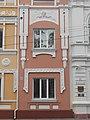 Smolensk, Karl Marx Street 14 - 06.jpg
