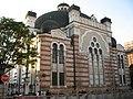 Sofia Synagogue - panoramio.jpg
