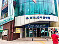Songpa 1(il)-dong Comunity Service Center 20140620 112311.jpg