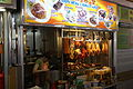Soon Heng Cooked Food at Changi Village Food Centre, Singapore - 20070211.jpg