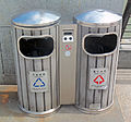 Sorted waste containers in Huangpu Park, Shanghai.jpg