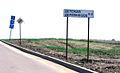 Sos-Kinderdorf-Wologda-Street-Sign.jpg