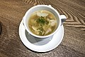 Sour and Spicy Cuttlefish Roe Soup at Taste of Dadong (20190819132206).jpg