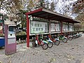 South Gate of Xingtai public bicycle historical and Cultural Park.jpg
