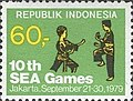 Southeast Asian Games 1979 stamp of Indonesia 2.jpg