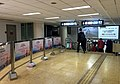 Southwest concourse of Fuxingmen Station (20171028175619).jpg