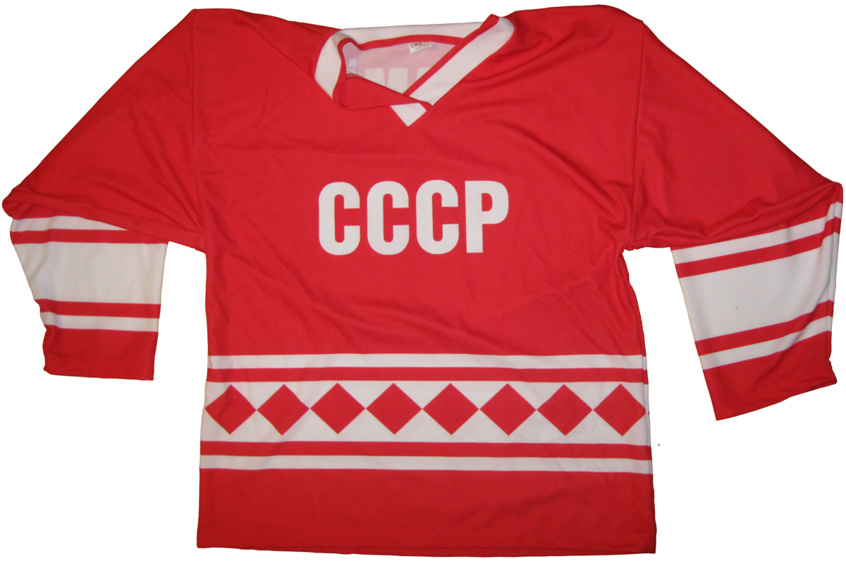 Soviet Union hockey jersey.png