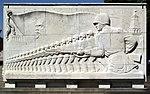 Sowjetische Ehrenmal im Treptower Park - Sarkophag 4.jpg