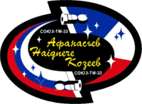 Soyuz TM-33 patch.png