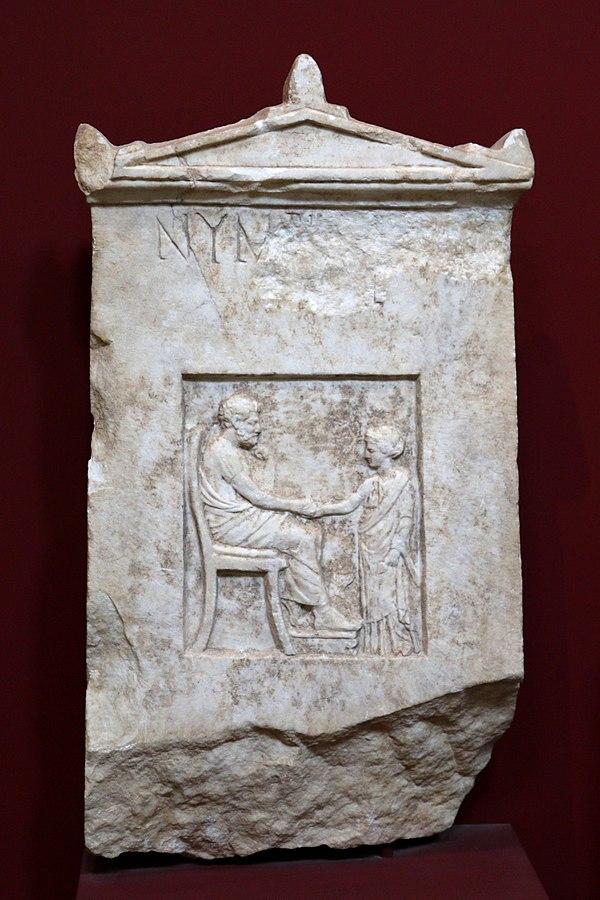 Stèle de Nymp... 2000.4