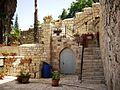 St. John BaHarim חצר כנסיית יוחנן בהרים - panoramio (1).jpg