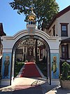 St. John the Forerunner Orthodox Cathedral, Brooklyn1.jpg