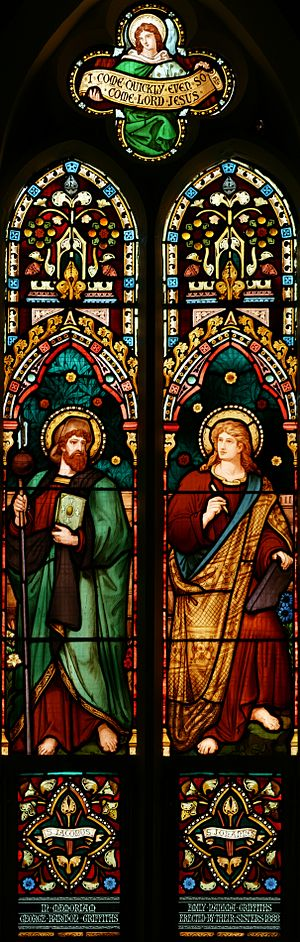 English: Stained glass window in the nave of S...