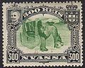 Stamp Nyassa 300 Reis invert.jpg