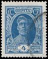 Stamp Soviet Union 1927 283.jpg