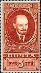 Stamp Soviet Union 1928 308 A.jpg