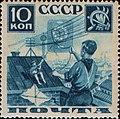 Stamp Soviet Union 1936 CPA533A.jpg