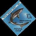 Stamp Soviet Union 1991 CPA 6281black.jpg