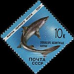 Stamp Soviet Union 1991 CPA 6281black.jpg