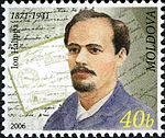 Stamp of Moldova 045.jpg