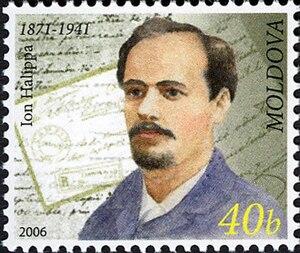 Pan Halippa - Image: Stamp of Moldova 045