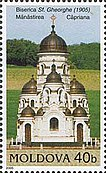 Stamp of Moldova md509.jpg