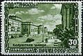 Stamp of USSR 1165.jpg