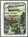 Stamp of USSR 1850.jpg