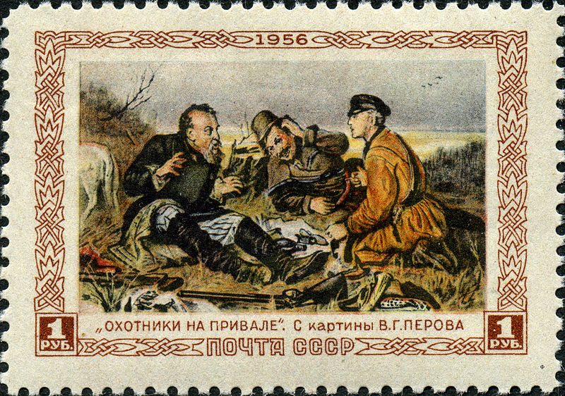 Файл: Stamp СССР 1887.jpg