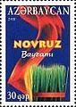 Stamps of Azerbaijan, 2011-940.jpg
