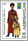 Stamps of Azerbaijan, 2012-1056.jpg