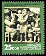 Stamps of Germany (DDR) 1974, MiNr 1990.jpg