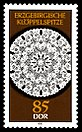 Stamps of Germany (DDR) 1988, MiNr 3220.jpg