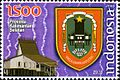 Stamps of Indonesia, 054-10.jpg