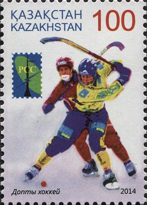 Postage stamps and postal history of Kazakhstan - Honoring Kazakhstan national bandy team. Bandy is the only team sport in which Kazakhstan has captured world championship medals.