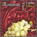 Stamps of Romania, 2005-045.jpg