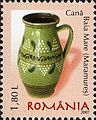 Stamps of Romania, 2007-072.jpg