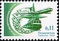 Stamps of Tajikistan, 038-05.jpg