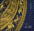 Stamps of Ukraine, 2013-64.jpg
