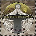 Stamps of Ukraine, 2015-46.jpg