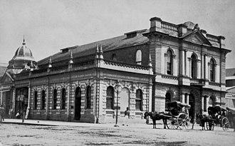 Brisbane School of Arts - The first North Brisbane School of Arts Building, ca. 1877